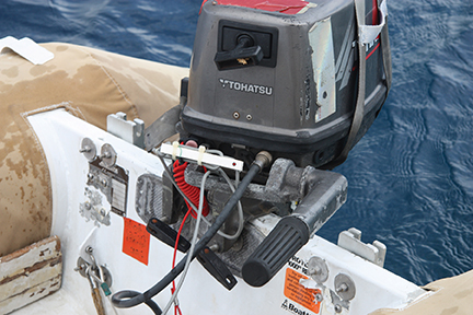 Dinghy alarm on the outboard